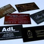 Изготавливаем визитки на любой вкус и цвет!! фото