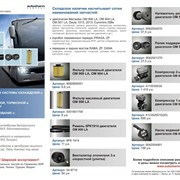 Печать буклетов А4 фото