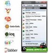 Передачи сообщений с мобильных телефонов через интернет фото