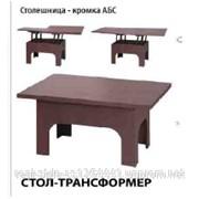 Стол-трансформер фото