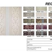 Цветоустойчивые ткани !качественные ткани ,ткани -звоните !лучшие цены Regent фото