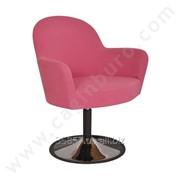 Кресло для мест ожидания Icon Flans Taban Misafir Koltugu, код I-291 фото