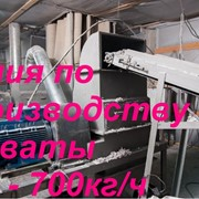 Оборудование линии по производству эковаты 350 кг/ч фото
