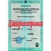 Строительная лицензия на общестроительные работы Днепропетровск фото