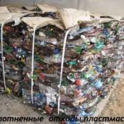 Утилизация полимерных отходов фото