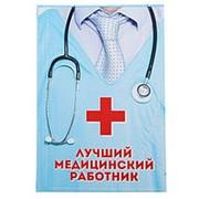 """Ежедневник подарочный """"Лучший медицинский работник"""", 80 листов фото"""