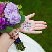 Тематическая свадьба под ключ в Москве и за рубежом фото