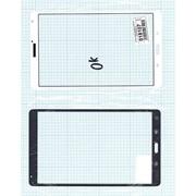 Сенсорное стекло (тачскрин) для Samsung Galaxy Tab S 8.4 SM-T700 белое, Диагональ 8.4 фото