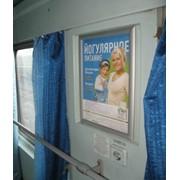 Эффективная реклама в поездах фото