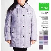 Весенняя куртка. Большие размеры. фото