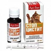 СТОП-ЦИСТИТ БИО суспензия для кошек 30мл*100 фото