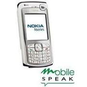 ViewPlus Программа экранного увеличения для мобильного телефона Mobile Magnifer арт. 4022 фото