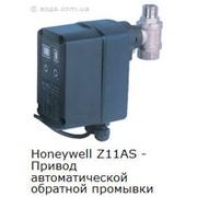 Фильтры для механической очистки воды Привод для полностью автоматической очистки фильтр Honeywell Z11AS фото