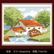 """Набор для рисования камнями """"Водяная мельница"""" 7217 фото"""