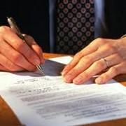 Абонентское юридическое сопровождение хозяйственной деятельности клиента фото