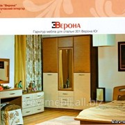 Спальня Верона МДФ (посекционно) фото