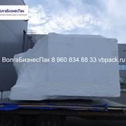 Упаковка оборудования в термоусадочную пленку фото