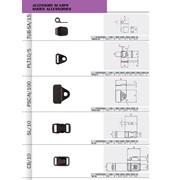 Обувная фурнитура - TUB SA-15 / PLT 10-5 / PSC N-100 / SL-10 / CB-10 фото