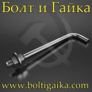 Болты фундаментные тип 1.1 м48х1900 фото