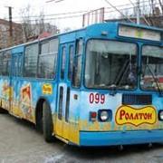 Реклама на троллейбусах фото