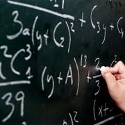 Высшая математика на заказ: курсовые, дипломные, контрольные работы, рефераты, решение задач фото