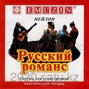 Струны Emuzin Русский романс 7 струн фото