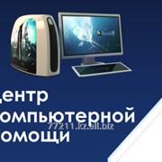 Ремонт компьютеров и ноутбуков в Караганде фото