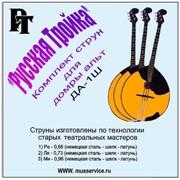 Струны для народных инструментов фото
