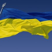 Флаг прапор Украины размер 1.5 метра + 1.0 метр фото