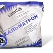Гидроизоляционная смесь проникающего действия Кальматрон фото