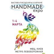 Международная оптово-розничная выставка рукоделия и творчества HANDMADE-Expo 2017 фото
