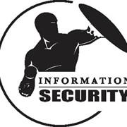 Информационная безопасность фото