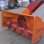 Снегоочиститель шнекороторный СШР-2,0 фото