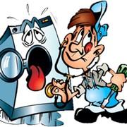 Ремонт стиральных машин в Киеве фото