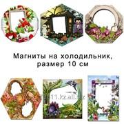 Фотомагниты на холодильник, свадебные магниты, магниты с логотипами. фото