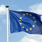 Оформить визу в ЕС фото