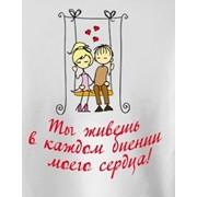 Полотенце махровое с вышивкой Любовное признание фото