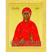 Благовещенская икона Алла, святая мученица, копия старой иконы, печать на дереве, золоченая рамка Высота иконы 11 см фото