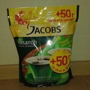 Кофе Jacobs Monarch 400грам фото