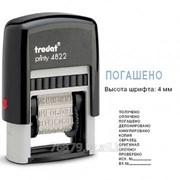 Штамп Trodat, с 12 бухгалтерскими терминами, высота шрифта 4 мм, русская версия фото