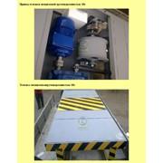 Кран-балки электрические мостовые по инд. заказу опорные и подвесные фото