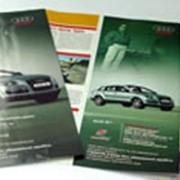 Размещение рекламы в прессе для автолюбителей Киева и Украины Реклама в специализированных изданиях для владельцев автомобилей специалистов фото