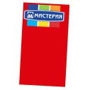 Скатерть Мистерия 120*140 красная флисс