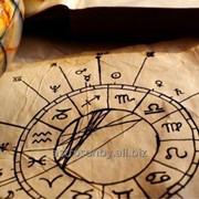 Астролог фото