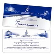 Приглашения и пригласительные фото
