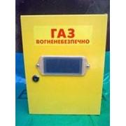 Ящик к газовому счетчику фото
