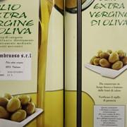 ОПТ в наличии.Оливковое масло «Extra Vergine»,Италия 5 л, цена 150 грн фото