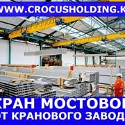 Мостовой однобалочный подвесной кран в Астане от ТОО CROCUS HOLDING фото