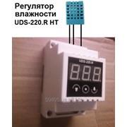 Регулятор влажности, UDS-220.R HT, выносной датчик DHT11, до 14 метров точность 5% калибровка влагомер воздуха гигрометр инкубатор humidity and temperature фото