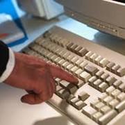 Сдача отчетности в электронном виде фото